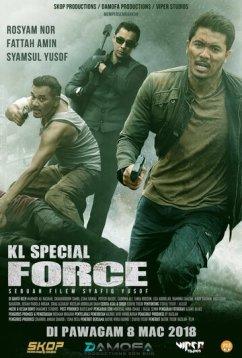 Спецназ KL (2018)