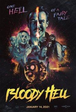 Чёртов ад (2020)