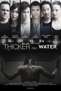 Гуще чем вода (2018)