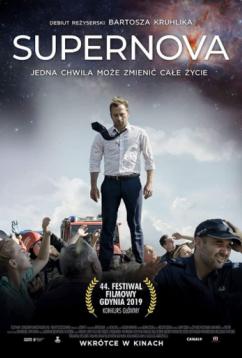 Сверхновая звезда (2019)
