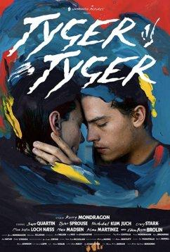 Тигр, о тигр (2021)