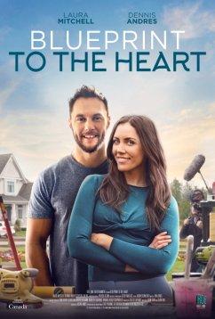 План сердца (2020)