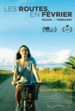 Февральские дороги (2018)