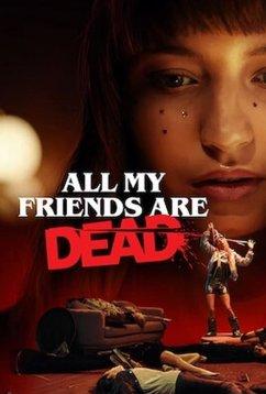 Все мои друзья мертвы (2020)