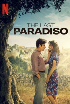 Последний Парадизо (2021)
