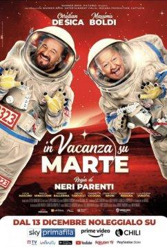 Отпуск на Марсе (2020)