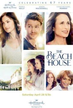 Дом на пляже (2018)