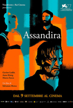Ассандира (2020)