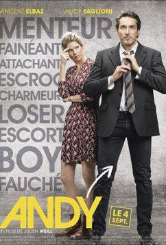 Энди (2019)
