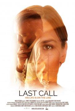 Звонок последней надежды (2019)