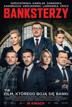 Банкстеры (2020)