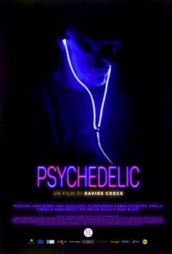 Психоделия (2021)