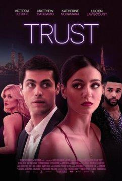 Доверие (2021)