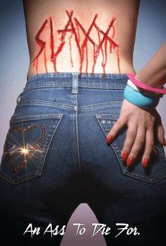 Убийственная мода (2020)
