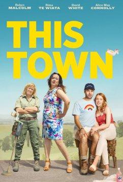 Ну и городок (2020)