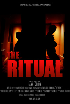 Ритуал (2021)