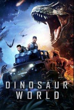 Мир динозавров (2020)