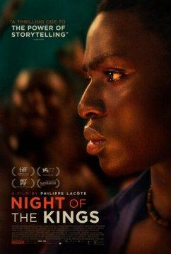 Ночь королей (2020)