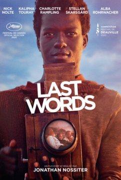 Последние слова (2020)
