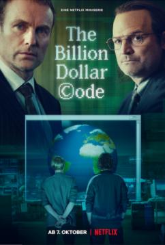 Код на миллиард долларов (2021)